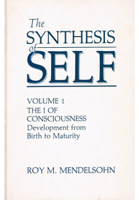 The Synthesis of Self 全4巻セット